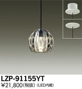 LZP-91155YT