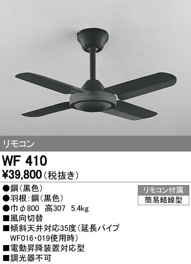 WF410_1