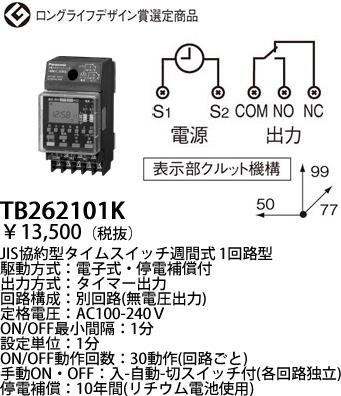 tb262101k_1