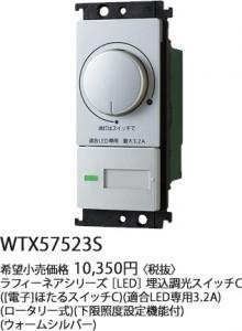 WTX57523S_1