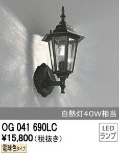OG041690LC