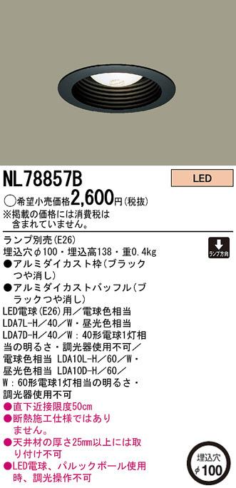 NL78857B_1