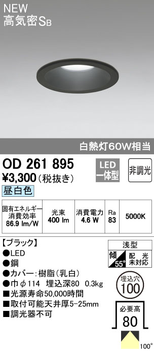 OD261895