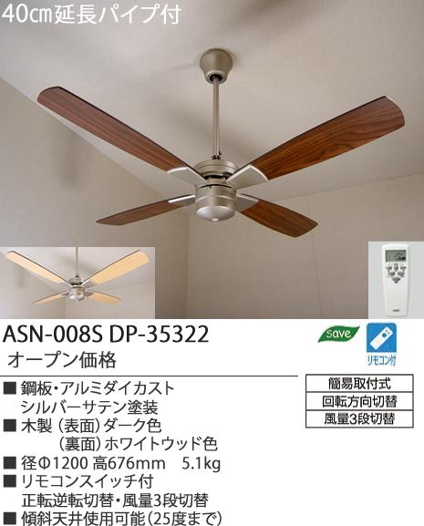 asn-008sdp-35322_1